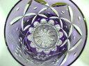 江戸切子 カガミクリスタル 日本製【パープルカラー切子 伝統工芸士・根本達也 作 萩とススキグラス ロックグラス T557-2650CMP 】 オールドファッション グラス タンブラー 焼酎グラスご贈答 父の日 敬老の日