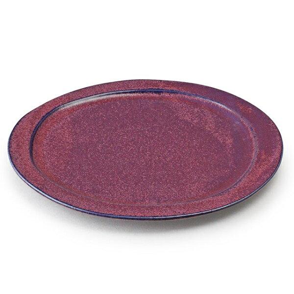 アイトー美濃焼日本製 翠(Sui)大皿翠くわの実288038 おしゃれ大皿メインプレートワンプレート盛り皿和洋兼用パープルPLむ