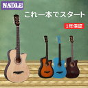 NADLE【一年保証】ギター 初...