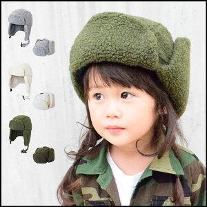 KidsBoaFightCap(GRINBUDDY)帽子キッズ子供男の子女の子秋冬フライトキャップ親子ペアお揃い