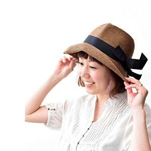 【5千円以上送料無料】BuoyantheartHat(DIGNITY)帽子レディース折りたたみつば広TATAMIUV対策