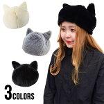 AnimalHat2(DIGNITY)帽子メンズレディースユニセックス秋冬アニマルネコ猫耳耳つきハロウィン