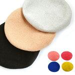 【ゆうパケット送料無料】PileBeret(DIGNITY)パイル素材春夏素材ベレー帽サマーニットサマーベレー帽帽子男女兼用メンズレディース