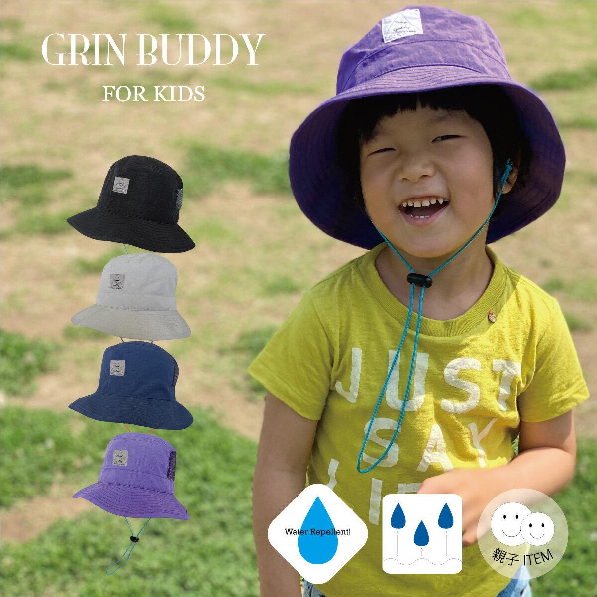 【1,500円以上メール便送料無料】Kids Days Mesh Hat [ GRINBUDDY ] 撥水生地で雨も汚れも弾く。メッシュ素材で通気性も良いあご紐付きの日よけハット。画像