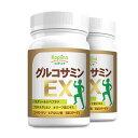 グルコサミンEX 180粒 2個セット60日分【小粒タブレッ