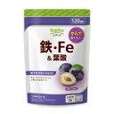 コプリナ 鉄・Fe&葉酸 240粒 プルーン風味 鉄分 貧血