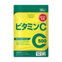 ビタミンC 270粒 1袋90日分【安心国内製造/錠剤/ビタ...