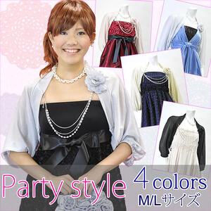Three-quarter sleeves party Bolero (M, L) Bolero / lame / corsage / store / coat / Cardigan.