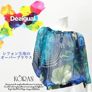 西班牙名牌Desigual deshiguarubotanikaru花紋女式長罩衫雪紡綢布料
