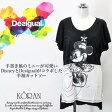 レディース Desigual 半袖カットソー Tシャツ ディスニーコラボ ミニーマウス チュニック ブラック ミセス ファッション 30代 40代【42t2d00】