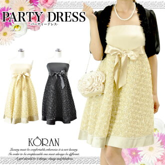 Party dress, sundy color and beige, black