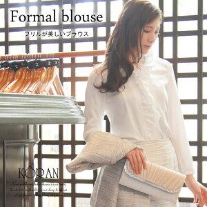 レディース ブラウス セレモニー ホワイト ファッション