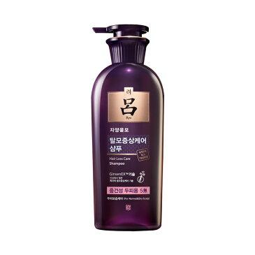 リョ/呂 紫 ジャヤンユンモシャンプー400ml【乾燥頭皮用】滋養潤毛,脱毛防止、ストレスで弱った毛根を健やかに,ドライヘアをしっとり仕上げる,韓国シャンプー,韓方