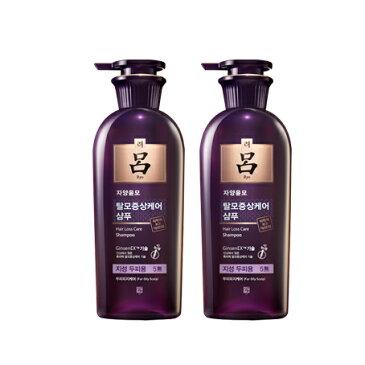 リョ/呂 紫 ジャヤンユンモシャンプー400ml+400ml 2本セット【脂性頭皮用】滋養潤毛,脱毛防止、ストレスで弱った毛根を健やかに,オイリーな頭皮をさっぱり,韓国シャンプー,韓方