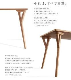 【送料無料】【ダイニング5点セット】テーブル[W140cm]+チェア4脚/北欧モダンデザインダイニングセットダイニングテーブルテーブル椅子イスチェアモダン天然木モダンモノトーン
