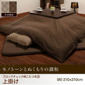檢查模式小辰蒲團傳播 (210 x 210 釐米) / 小辰小辰蒲團小辰被褥蓋棉被套傳播唯一的現代時尚可愛漂亮時尚棉