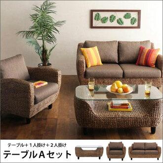 1 人沙發 + 2 沙發 + 表 / 亞洲沙發一個席位每人兩個縮放的雙人沙發表亞洲表 w 中心表亞洲家居擺設