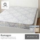 【クイーン】ボックスシーツ/シンプルデザインシンプルカラーデザインすっきりおしゃれかわいい寝具ベッドカバーブルーグレーバニラベージュ布団カバーボックスシーツベッド用カバー