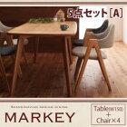 【送料無料】【ダイニング5点セット】テーブル[W150cm]+チェア4脚Aタイプ/北欧デザインダイニングインテリアテーブルダイニングテーブル木製