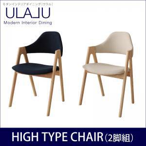 餐椅 [高型