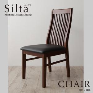 10/22 10:00-椅子 (2 套) 和兩個枕頭椅子 (顏色 2 套) 椅子餐廳椅子椅子椅子餐桌椅子表椅餐椅椅子餐桌椅子廚房