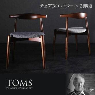 2把組餐廳椅子/餐廳椅子椅子椅子椅子漂亮的餐桌椅子餐桌椅子用餐椅子用餐椅子打扮室內裝飾簡單