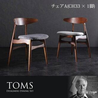 餐椅餐廳椅子椅子椅子餐桌椅子表椅餐椅椅子餐椅時尚的內飾簡單、 時尚椅子