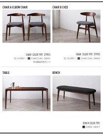 【送料無料】ダイニング4点セット[テーブル+チェア2脚(B)+ベンチ]/北欧デザイナーズダイニングシュプリメイト4点テーブルチェアベンチ食卓木製テーブル食卓テーブル