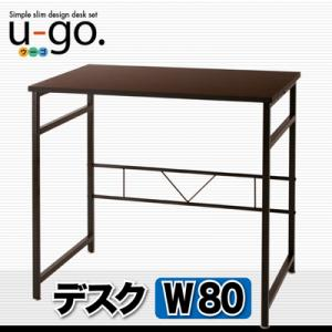 電腦桌 (W80) 分別與存儲電腦桌桌電腦桌 PC 的簡單超薄設計學習辦公室書房架桌子時尚存儲表 PC 機架新生活