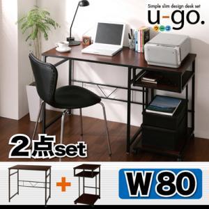 10/1 20:00 電腦桌兩個 A 型 (桌子 W80 + 側馬車) / 系統以及書桌側馬車存儲電腦個人電腦連鑄機辦公設備辦公室桌學習桌寫字臺