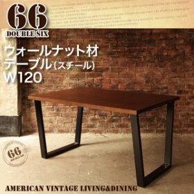 【スマホエントリーでP10倍】10/2210:00~【送料無料】テーブル[W120cm]/リビングダイニングテーブル120cm幅リビングリビングテーブル