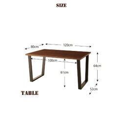 【エントリーでP5倍】11/2610:00~【送料無料】テーブル[W120cm]/リビングダイニングテーブル120cm幅リビングリビングテーブル