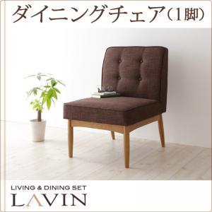 [郵費免費]餐廳椅子/北歐餐廳椅子餐廳椅子椅子椅子椅子餐桌椅子餐桌椅子用餐椅子用餐椅子打扮室內裝飾簡單的廚房椅子