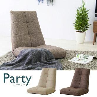 椅子和鬥式襯米色棕色無腿椅子椅子沙發沙發口袋線圈一座斜倚著布卡布卡單人沙發轉向助力 highback 從沙發沙發