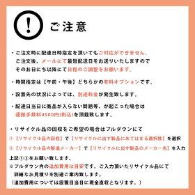 【送料・設置料無料】東芝TOSHIBA全自動洗濯機(7.0kg)AW-7D3MAW7D3Mサテンゴールドシャイニーブルー