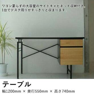 有桌子/桌子框的桌子個人電腦桌子PC桌子收藏PC桌子桌子木製辦公室科室工作桌子木製工作桌子木製棕色