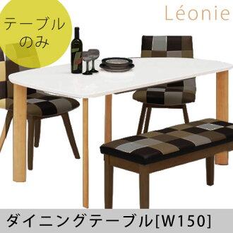 衹餐桌/餐桌餐桌桌子table餐桌桌子餐桌餐廳客廳餐廳
