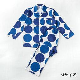 【メンズ】【Mサイズ】パジャマ(長袖+長ズボン)【ボタン式】【セパレート】/パジャマ 寝巻き 寝まき ナイトウェア ナイトウェアー 寝具 インナー 人気 おすすめ おしゃれ かわいい シンプル ナチュラル モダン