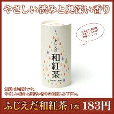【一般商品】三井農林ふじえだ和紅茶195gカートカン1本