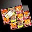 【産直商品】ふわふわしっとり「大人のにゃドレーヌ」6個入×2箱