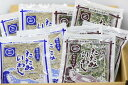 【がんばろう!静岡対象商品】遠州灘しらすと浜名湖青海苔で作った「たたみいわし」と「青海苔たたみいわし」セット2種・各5袋 計10袋