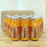 【産直商品】みかんジュース(片山)180ml 12本セット