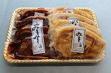 【産直商品】朝霧高原豚ロース 味噌漬け8枚