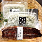 【産直商品】駿河湾産 生しらす、釜揚げしらす、鰻蒲焼きセット