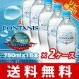 ベラフォンタニス 2箱(750ml×30本)【炭酸水 硬水 ダイエット ミネラルウォーター 水 カルシウム】