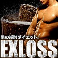ダイエットコーヒー 【EXLOSS(エグゼロス)】コーヒー インスタントコーヒー 炭酸コーヒー フ...