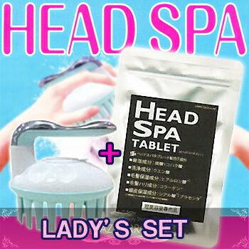 ヘッドスパブラシから溢れ出る炭酸水で、髪・頭皮・毛穴の汚れをスッキリ除去し、タブレットに ...