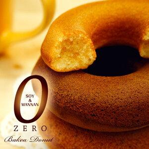 ダイエット お菓子 スイーツ チョコ 大容量 おからクッキー 豆乳クッキー デザート 低GI ドーナ...