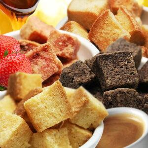 ダイエット食品 満腹 ダイエットクッキー 低カロリー カロリーオフ 豆乳クッキー ダイエット 豆...