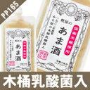 スーパーSALE 国産米麹使用 糀屋のあま酒 200g×12...
